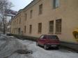 Екатеринбург, Luganskaya st., 23: приподъездная территория дома