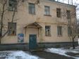 Екатеринбург, Luganskaya st., 21: приподъездная территория дома