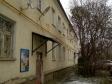 Екатеринбург, ул. Луганская, 23А: приподъездная территория дома