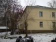 Екатеринбург, Luganskaya st., 23А: положение дома