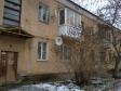Екатеринбург, ул. Саввы Белых, 26: приподъездная территория дома