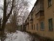 Екатеринбург, ул. Саввы Белых, 26: положение дома