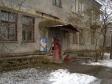 Екатеринбург, Savva Belykh str., 30: приподъездная территория дома
