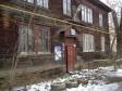 Екатеринбург, ул. Хуторская, 12: приподъездная территория дома