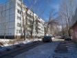 Тольятти, ул. Дзержинского, 43: о доме