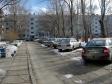 Тольятти, ул. Дзержинского, 43: условия парковки возле дома