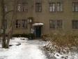 Екатеринбург, ул. Саввы Белых, 39: приподъездная территория дома