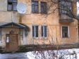 Екатеринбург, Khutorskaya str., 8: приподъездная территория дома