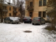 Екатеринбург, Khutorskaya str., 8: условия парковки возле дома