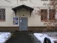 Екатеринбург, ул. Саввы Белых, 37: приподъездная территория дома