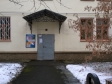 Екатеринбург, Savva Belykh str., 37: приподъездная территория дома