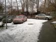 Екатеринбург, ул. Саввы Белых, 37: условия парковки возле дома