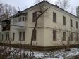 Екатеринбург, ул. Саввы Белых, 37: положение дома