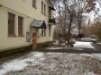 Екатеринбург, Savva Belykh str., 35: приподъездная территория дома