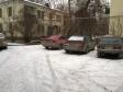 Екатеринбург, ул. Саввы Белых, 35: условия парковки возле дома
