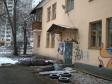 Екатеринбург, Luganskaya st., 9: приподъездная территория дома