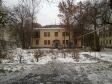 Екатеринбург, Luganskaya st., 9: положение дома