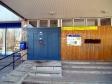 Тольятти, Stepan Razin avenue., 11: приподъездная территория дома