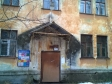 Екатеринбург, ул. Хуторская, 2: приподъездная территория дома