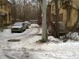 Екатеринбург, ул. Хуторская, 4: условия парковки возле дома