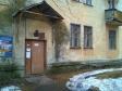Екатеринбург, ул. Хуторская, 6: приподъездная территория дома