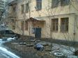 Екатеринбург, Luganskaya st., 5: приподъездная территория дома