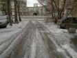 Екатеринбург, ул. Луганская, 5: условия парковки возле дома