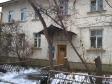Екатеринбург, Luganskaya st., 3/2: приподъездная территория дома