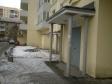 Екатеринбург, пер. Трактористов, 4: приподъездная территория дома