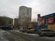 Екатеринбург, Traktoristov st., 4: положение дома