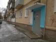 Екатеринбург, Belinsky st., 210А: приподъездная территория дома