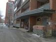 Екатеринбург, ул. Белинского, 206: приподъездная территория дома