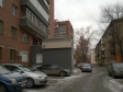 Екатеринбург, ул. Белинского, 206: условия парковки возле дома