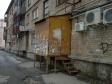 Екатеринбург, Belinsky st., 200А: приподъездная территория дома