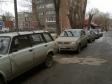 Екатеринбург, Belinsky st., 200А: условия парковки возле дома