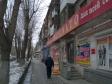 Екатеринбург, Belinsky st., 200А: положение дома