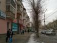 Екатеринбург, Belinsky st., 198: положение дома