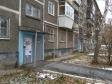 Екатеринбург, ул. Авиационная, 83: приподъездная территория дома