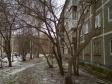 Екатеринбург, Aviatsionnaya st., 83: положение дома