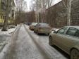 Екатеринбург, ул. Авиационная, 81: условия парковки возле дома