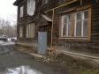 Екатеринбург, ул. Чайковского, 78: приподъездная территория дома