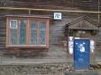 Екатеринбург, ул. Чайковского, 78А: приподъездная территория дома