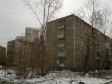 Екатеринбург, Chaykovsky st., 80: положение дома