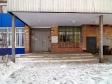 Тольятти, Stepan Razin avenue., 39: приподъездная территория дома