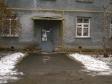 Екатеринбург, ул. Чайковского, 94: приподъездная территория дома