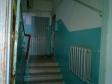 Екатеринбург, Chaykovsky st., 94: о подъездах в доме