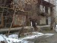 Екатеринбург, ул. Чайковского, 96: приподъездная территория дома