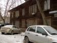 Екатеринбург, ул. Чайковского, 96: положение дома