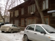 Екатеринбург, Chaykovsky st., 96: положение дома