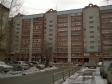 Екатеринбург, пер. Трактористов, 19: положение дома